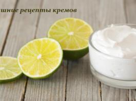 Домашние рецепты кремов для лица
