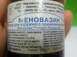 «Меновазин» — 30 рублей в любой аптеке, а заменит половину дорогих «пилюль»