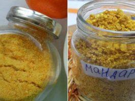 «Золотая пыльца» из мандариновых корок. Сложи в баночку, а после добавляй по ложечке в любимые блюда